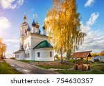 The Varvarinskaya Church In Th...