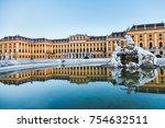 vienna  austria  july 21 2017 ... | Shutterstock . vector #754632511