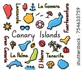 canary islands drawing doodle... | Shutterstock .eps vector #754633759