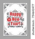 happy new year retro typography ...   Shutterstock .eps vector #754642477