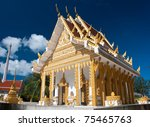 Beautiful Thai Style Temple At...