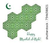 mawlid al nabi. translation... | Shutterstock . vector #754658821