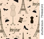 seamless pattern with paris... | Shutterstock .eps vector #754666141