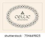 celtic knot braided frame... | Shutterstock .eps vector #754669825