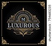 vintage luxury banner template... | Shutterstock .eps vector #754683235