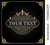 vintage luxury banner template