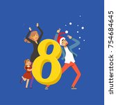 number eight and happy family...   Shutterstock .eps vector #754684645