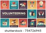 volunteering   set of flat... | Shutterstock .eps vector #754726945