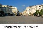september 2004  photo from... | Shutterstock . vector #754757824