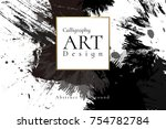 abstract ink background.... | Shutterstock .eps vector #754782784
