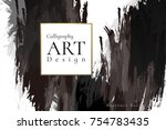 abstract ink background....   Shutterstock .eps vector #754783435