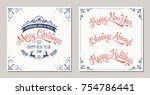ornate winter holidays... | Shutterstock .eps vector #754786441