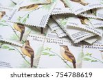 malaysia postage stamp | Shutterstock . vector #754788619
