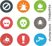 origami corner style icon set   ... | Shutterstock .eps vector #754864954