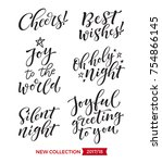 vector set of holidays... | Shutterstock .eps vector #754866145