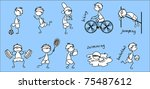 cartoon sport icon | Shutterstock .eps vector #75487612
