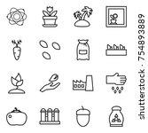 thin line icon set   atom ... | Shutterstock .eps vector #754893889