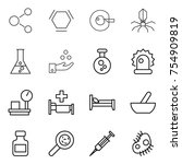 thin line icon set   molecule ...   Shutterstock .eps vector #754909819