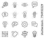 thin line icon set   dollar... | Shutterstock .eps vector #754932229