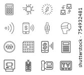 thin line icon set   calculator ... | Shutterstock .eps vector #754932481