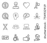 thin line icon set   dollar ... | Shutterstock .eps vector #754932919