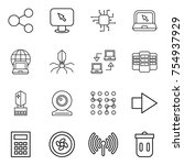 thin line icon set   share ... | Shutterstock .eps vector #754937929