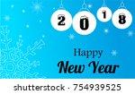 merry christmas header | Shutterstock .eps vector #754939525