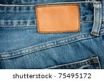 Blank Leather Jeans Label Sewed ...