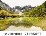 Pearl Lake (Zhenzhu Hai) in Yading national reserve, Daocheng county, Sichuan province, China.