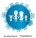 dolls happy family christmas...   Shutterstock .eps vector #754958941