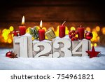 second sunday in advent concept ... | Shutterstock . vector #754961821