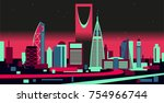 riyadh saudi arabia skyline | Shutterstock .eps vector #754966744