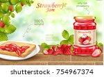 strawberry jam ads  fresh... | Shutterstock .eps vector #754967374