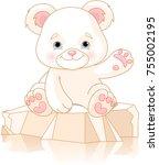 cute polar bear cub waving | Shutterstock .eps vector #755002195