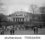 funeral of former president and ...   Shutterstock . vector #755026504