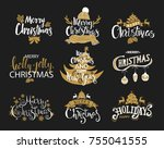 merry christmas holidays... | Shutterstock .eps vector #755041555
