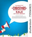 santa claus's hand holding... | Shutterstock .eps vector #755060821