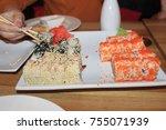 rolls  japanese food | Shutterstock . vector #755071939