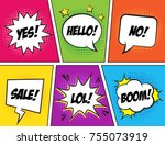 retro comic speech bubbles set... | Shutterstock .eps vector #755073919