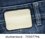 Blank Leather Jeans Label Sewe...