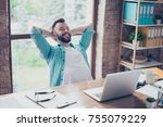 cheerful guy is resting in... | Shutterstock . vector #755079229