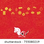 oriental happy chinese new year ... | Shutterstock . vector #755080219