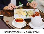 tea with lemon on the... | Shutterstock . vector #755091961
