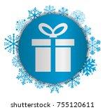 gift christmas icon | Shutterstock .eps vector #755120611