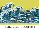 sea waves. hand drawn realistic ... | Shutterstock .eps vector #755130091