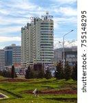 almaty  kazakhstan   november 9 ... | Shutterstock . vector #755148295