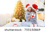 happy family mother and child... | Shutterstock . vector #755150869