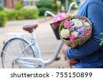 asian girl waiting for... | Shutterstock . vector #755150899