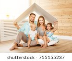concept housing a young family. ... | Shutterstock . vector #755155237