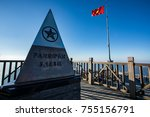 monument at highest of fansipan ... | Shutterstock . vector #755156791